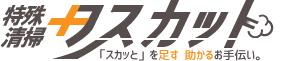 タスカットロゴ