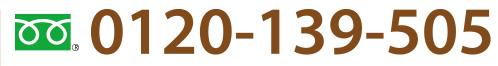 0120139505