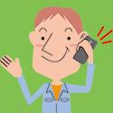 作業スタッフの電話連絡